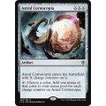 霊体のヤギ角/Astral Cornucopia《英語》【Commander 2016】