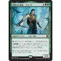 背教の主導者、エズーリ/Ezuri, Renegade Leader《日本語》【Duel Decks: Elves vs. Inventors】