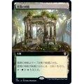 (フルアート)豊潤の神殿/Temple of Plenty《日本語》【THB】