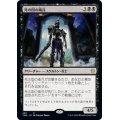 死の国の衛兵/Underworld Sentinel《日本語》【THB】