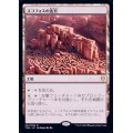 スコフォスの迷宮/Labyrinth of Skophos《日本語》【THB】