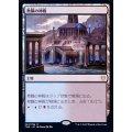 欺瞞の神殿/Temple of Deceit《日本語》【THB】