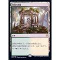 豊潤の神殿/Temple of Plenty《日本語》【THB】