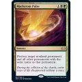 大渦の脈動/Maelstrom Pulse《英語》【2XM】