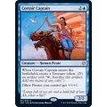 海賊船長/Corsair Captain《英語》【JMP】