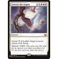 天使への願い/Entreat the Angels《英語》【Reprint Cards(The List)】