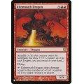 窯口のドラゴン/Kilnmouth Dragon《英語》【Reprint Cards(The List)】