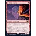 (FOIL)チャンドラの焼却者/Chandra's Incinerator《日本語》【M21】