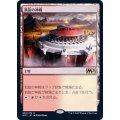 (FOIL)凱旋の神殿/Temple of Triumph《日本語》【M21】