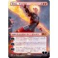 (フルアート)炎の心、チャンドラ/Chandra, Heart of Fire《日本語》【M21】