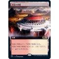 (FOIL)(フルアート)凱旋の神殿/Temple of Triumph《日本語》【M21】