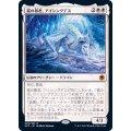 霜の暴君、アイシングデス/Icingdeath, Frost Tyrant《日本語》【AFR】