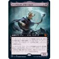 (FOIL)(フルアート)アーチリッチ、アサーラック/Acererak the Archlich《日本語》【AFR】