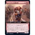 (フルアート)ホブゴブリンの山賊の頭/Hobgoblin Bandit Lord《日本語》【AFR】