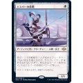 ☆SALE☆エスパーの歩哨/Esper Sentinel《日本語》【MH2】