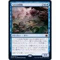 ヘドロの怪物/Sludge Monster《日本語》【MID】