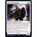 ブレタガルドの英雄/Hero of Bretagard《日本語》【KHC】