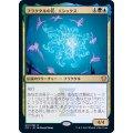 フラクタルの花、エシックス/Esix, Fractal Bloom《日本語》【Commander 2021】