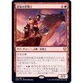 (FOIL)龍族の狂戦士/Dragonkin Berserker《日本語》【KHM】