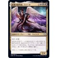 (FOIL)武勇の審判者、ファーヤ/Firja, Judge of Valor《日本語》【KHM】