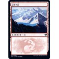 (FOIL)(283)冠雪の山/Snow-Covered Mountain《日本語》【KHM】