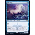 (FOIL)星界の軍馬/Cosmos Charger《日本語》【KHM】