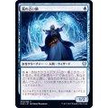 霜の占い師/Frost Augur《日本語》【KHM】