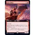 (FOIL)(フルアート)龍族の狂戦士/Dragonkin Berserker《日本語》【KHM】