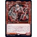 (FOIL)(ショーケース枠)怒りの神、トラルフ/Toralf, God of Fury《日本語》【KHM】