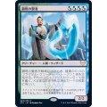 顕現の賢者/Manifestation Sage《日本語》【STX】