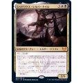 シャドリクス・シルバークイル/Shadrix Silverquill《日本語》【STX】