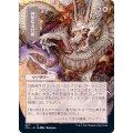 (FOIL)(日限定イラスト)神聖なる計略/Divine Gambit※ドラフト・セットブースター産《日本語》【STA】