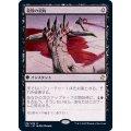 殺戮の契約/Slaughter Pact《日本語》【TSR】