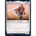 隆盛なる勇士クロウヴァクス/Crovax, Ascendant Hero《日本語》【TSR】