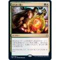 きらめく願い/Glittering Wish《日本語》【TSR】