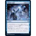 凪魔道士の威圧/Lullmage's Domination《日本語》【ZNR】