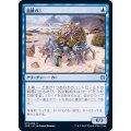 (FOIL)遺跡ガニ/Ruin Crab《日本語》【ZNR】