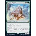岩山鎧のベイロス/Cragplate Baloth《日本語》【ZNR】