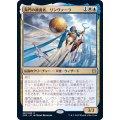 (FOIL)海門の擁護者、リンヴァーラ/Linvala, Shield of Sea Gate《日本語》【ZNR】