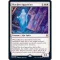 スカイクレイブの亡霊/Skyclave Apparition《英語》【ZNR】