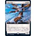 (フルアート)軍団の天使/Legion Angel《日本語》【ZNR】