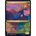 (ショーケース枠)山火事の精霊/Brushfire Elemental《日本語》【ZNR】