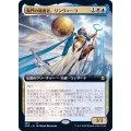 (フルアート)海門の擁護者、リンヴァーラ/Linvala, Shield of Sea Gate《日本語》【ZNR】