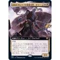(フルアート)スカイクレイブの秘儀司祭、オラー/Orah, Skyclave Hierophant《日本語》【ZNR】