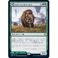 (FOIL)カザンドゥのマンモス/Kazandu Mammoth《日本語》【ZNR】