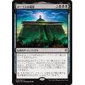 [EX+]ボーラスの城塞/Bolas's Citadel《日本語》【WAR】